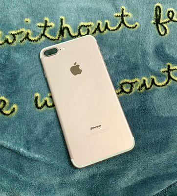 Cần bán iphone 7 plus 🍏