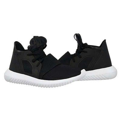 Giày Adidas Tubular Viral - 75581