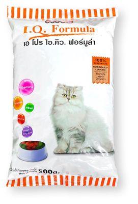 Thức ăn cho mèo 500g giá 29k. Freeship
