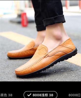 48 giày lười nam 👟👟👟 da thật fund size