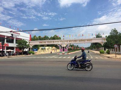 Đất Thổ Cư TT Hành Chính Đồng Phú Ngay Becamex