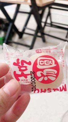 Bánh Đài Loan
