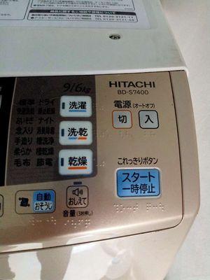 Máy giặt hitachi  giặt 9kg sayas6 kg