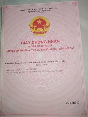 Đất Huyện Xuân Lộc 1500m²
