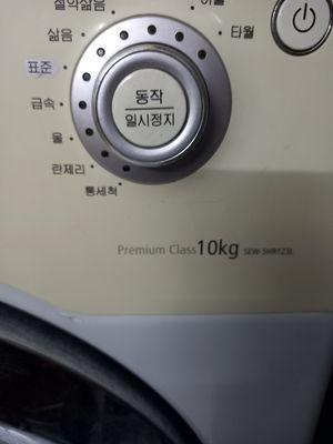 Giặt 10kg có luôn vắt 5kg