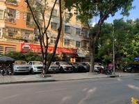 Oto Dũng Định Công