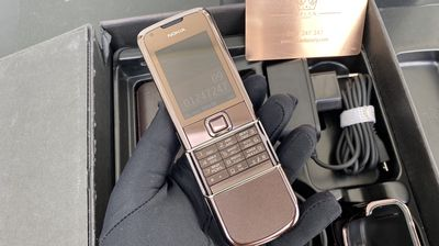 Nokia 8800 Brown Sapphire Arte Full Box