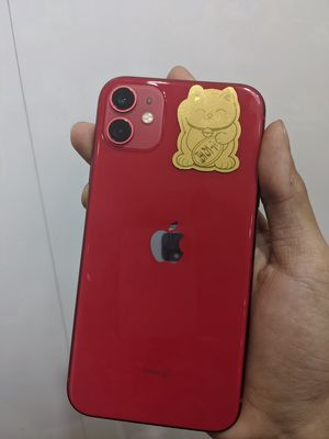 Apple iPhone 11 128gb Red