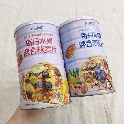 NGŨ CỐC ĂN SÁNG NUTS & FRUIT  BAKED OATMEAL