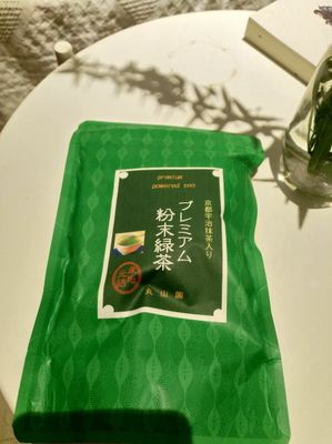 Bột trà xanh Nhật, loại mịn, đắng, nguyên chất