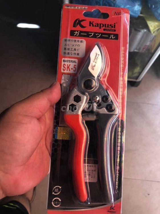 0769501398 - Kéo cắt cành thép Nhật