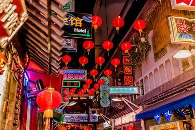 Cần Tiền nên Sang Nhanh Nhà Hàng HongKong