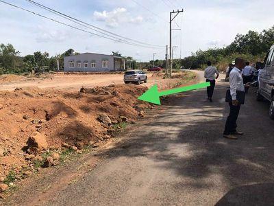 Cần bán lại lô đất 1000m2 15x85 mặt tiền đường