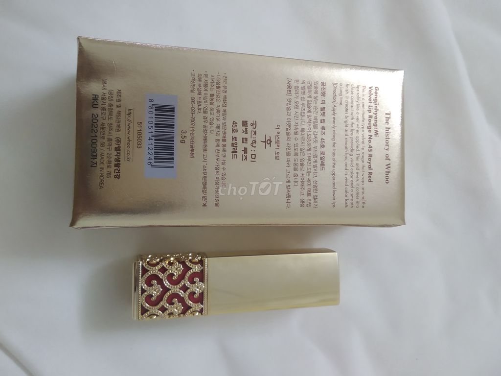 0348159736 - Son THE HISTORY of WHOO VELVET LIP ROUGE No.45
