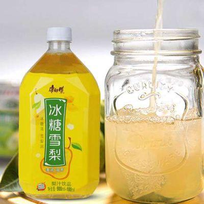 Nước ép Lê Taiwan chai 1L