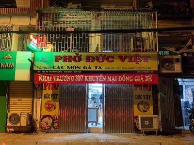 Nhà mặt bằng kinh doanh KTT Thành Công, Hà Nội