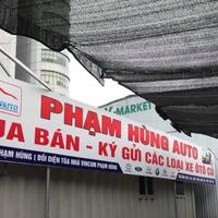 Phạm Hùng  Auto