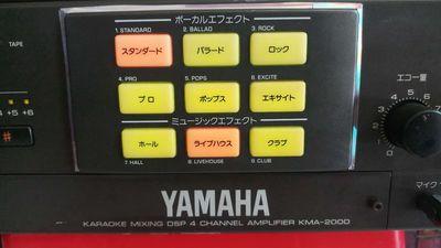 Đẩy liền vang YAMAHA KMA-2000 zin đẹp
