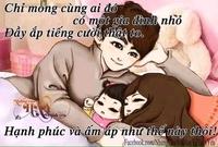 Đang vu Thiên