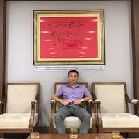 Đặng Quang Tính
