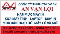 mực in Anvanloi