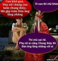 Triệu Hùng Cường
