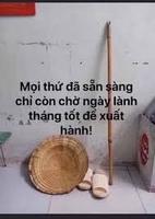 Nguyễn Gia Phong