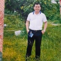 Tràn Vũ Minh Chánh