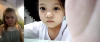 TiTi Huỳnh