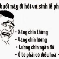 Nguyên Lộc