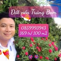 Phạm Thái Sơn