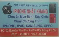 Nguyễn Bùi Chiến Thắng