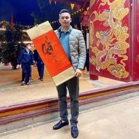 Phùng Quang Thiện