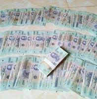 Hỗ Tiền