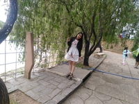 Hoàng Thị Phương Hà