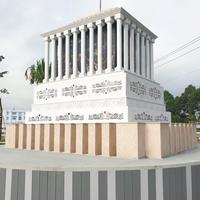 Phạm Văn Đính