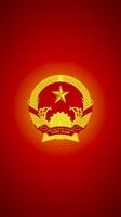 Phan Bảo