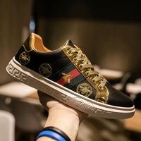 Trần Xuân Hương