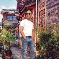 Nam Chang