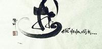 Trần Phong Sơn