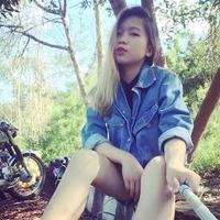 Thanh Nhi Tạ