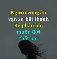 Trung Quoc