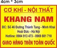 Nguyễn Hữu Khang - 0969881718