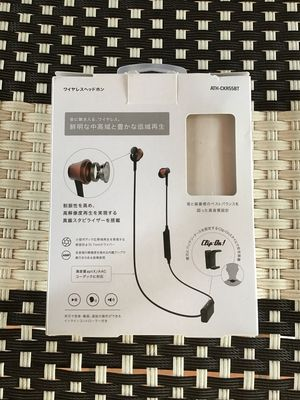 Tai nghe Blutooth Audio Technica ATH-CKR55BT