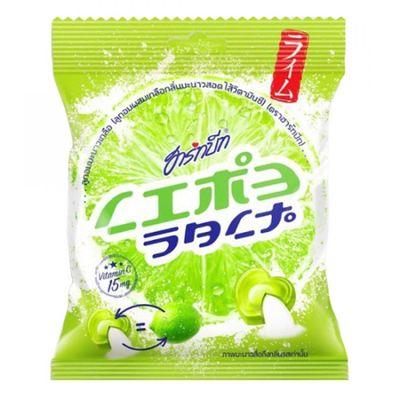 Kẹo chanh muối Thái Lan 100gr