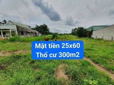 Đất 25x60 tổng 1500m có 300 thổ cư.Mặt tiền nhựa